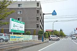 _3YC3045